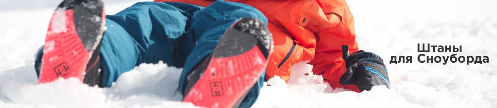 Купить Детские Ботинки для сноубординга