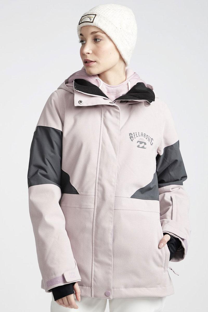 Куртка утепленная женская  Say What Mauve