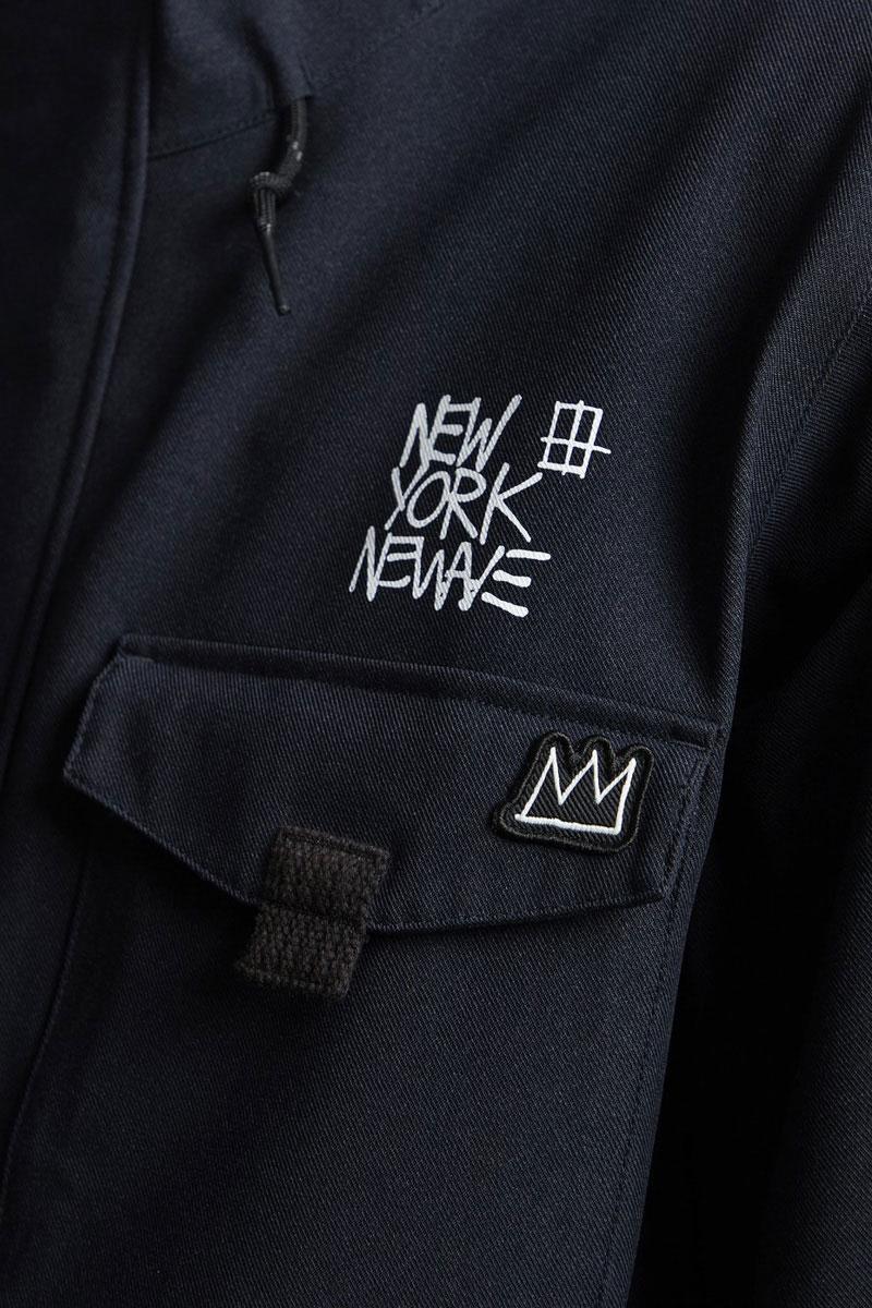 Куртка утепленная  Adversary