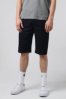 "Мужские шорты Sawyer 22"""