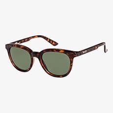Женские солнцезащитные очки Tiare Polarized