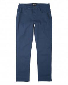 Бежевый мужские узкие джинсы 73 jean