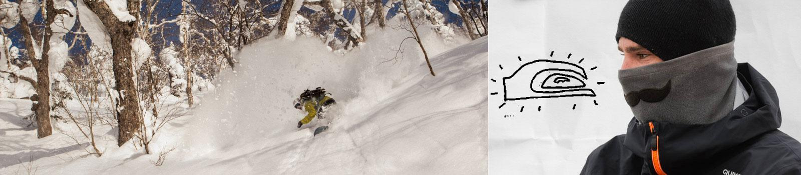 Мужские сноубордические шарфы
