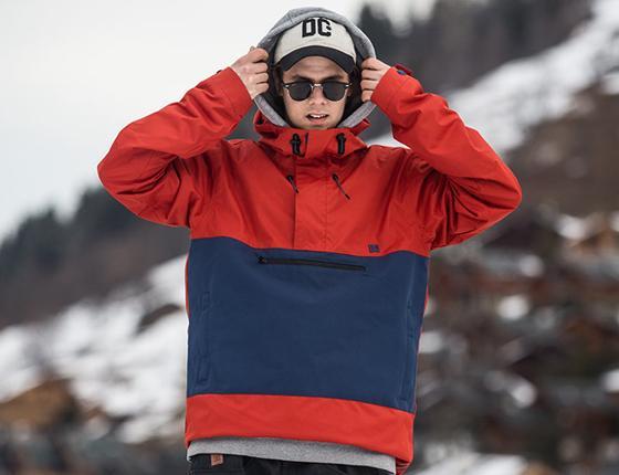 Куртка сноубордическая белая мужская